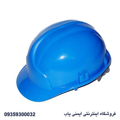 کلاه ایمنی|کلاه ایمنی صنعتی |MK3