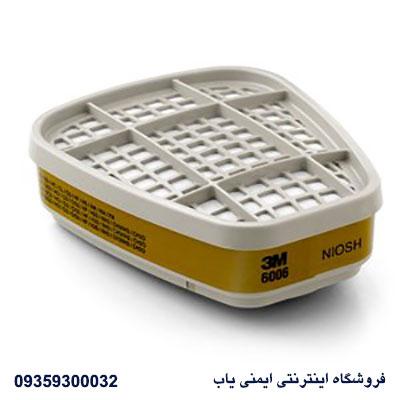 فیلتر تنفسی باند زیتونی | فیلتر تنفسی 3M