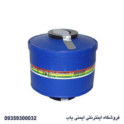 فیلتر تنفسی شیمیایی | انواع فیلتر ماسک شیمیایی