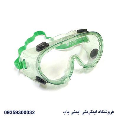 گاگل ایمنی لنز روشن سوپاپ دار ضد بخار