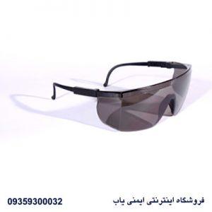عینک ایمنی |فروش عینک ایمنی | عینک ایمنی رگلاژی