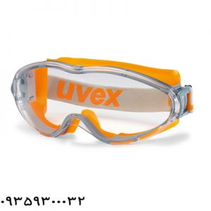 عینک گاگل یووکس