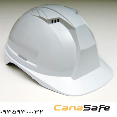 کلاه کاناسیف