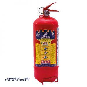 کپسول آتش نشانی پودری دژ ۴ کیلویی